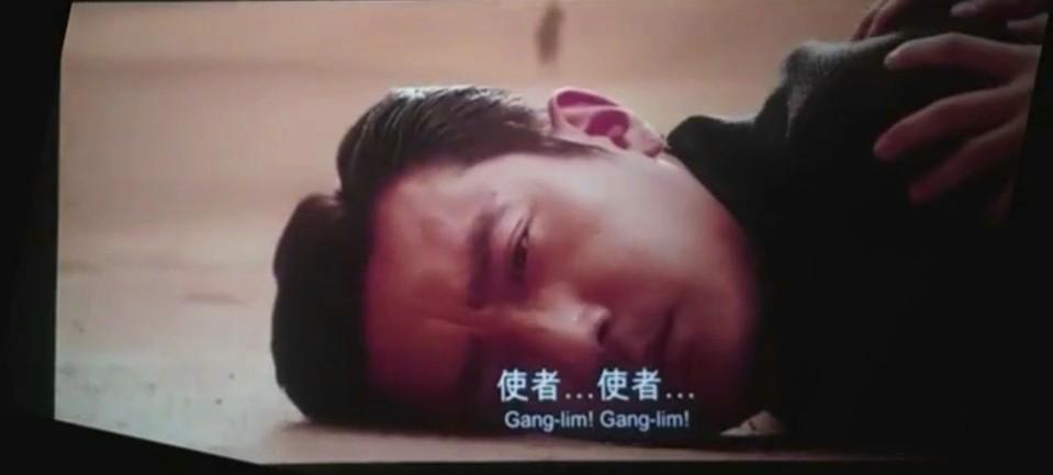 2018奇幻《与神同行2:因与缘》清晰中字版-万众期待奇幻大片