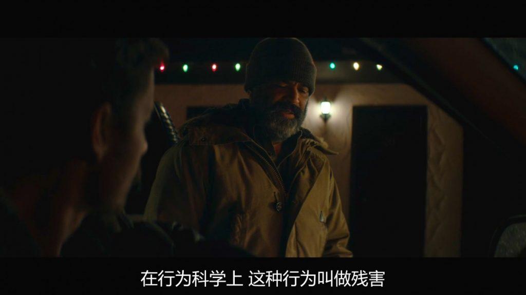 2018惊悚《持有黑暗/暗夜之狼》[官方中文字幕][1080P]