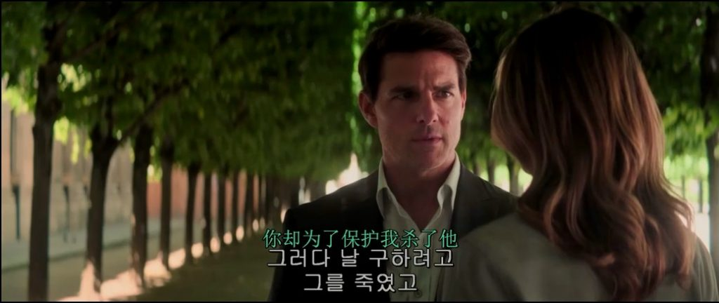 2018动作《碟中谍6:全面瓦解》万众期待阿汤哥动作大片