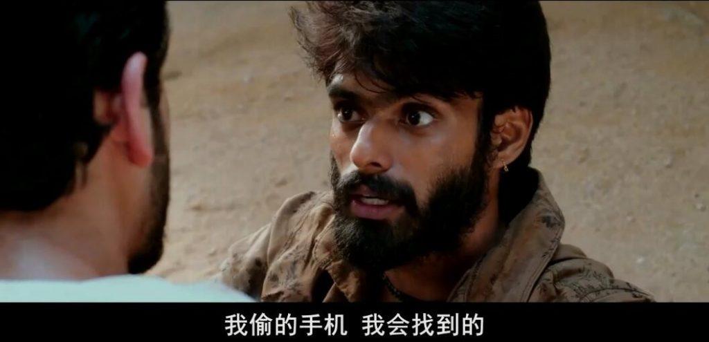 2018印度动作《缘分/Hello》IMDB7.1高分印度动作爱情片