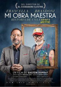 2018欧美喜剧《我的杰作》IMDB7.1高分西班牙黑色幽默