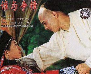90年代香港动作《方世玉续集》李连杰经典动作系列