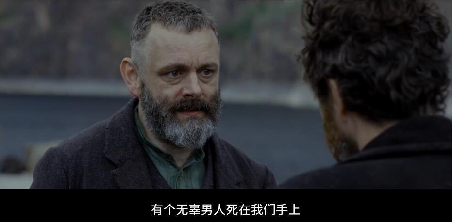 2018欧美惊悚《使徒》丹丹龙/麦克辛主演邪教动作惊悚大片