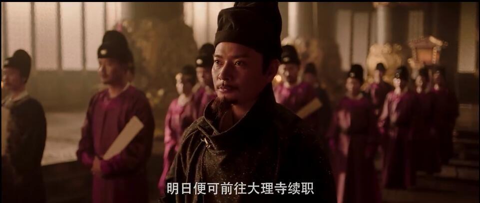 2018大陆动作《狄仁杰之幽冥道》杨恭如/酱爆主演悬疑破案大片