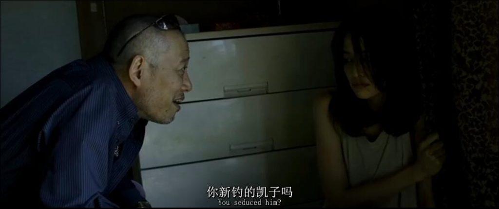 2018日本犯罪《龙先生》张震主演日本犯罪大片