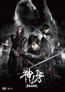 2018日本动作《牙狼:神之牙》经典牙狼系列最新剧场版