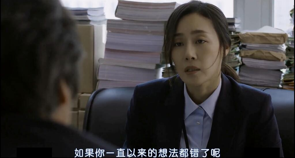 2018韩国犯罪《暗数杀人/黑数杀人》朱智勋高口碑犯罪电影