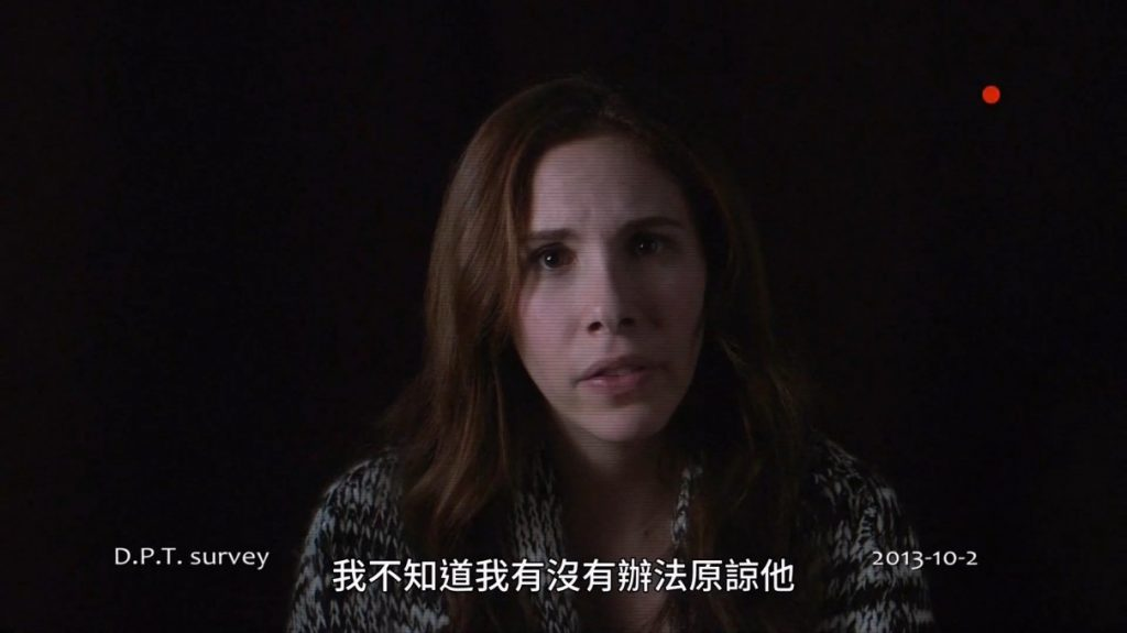 欧美科幻《药命实验/后知后觉》[官方中文字幕][1080P]