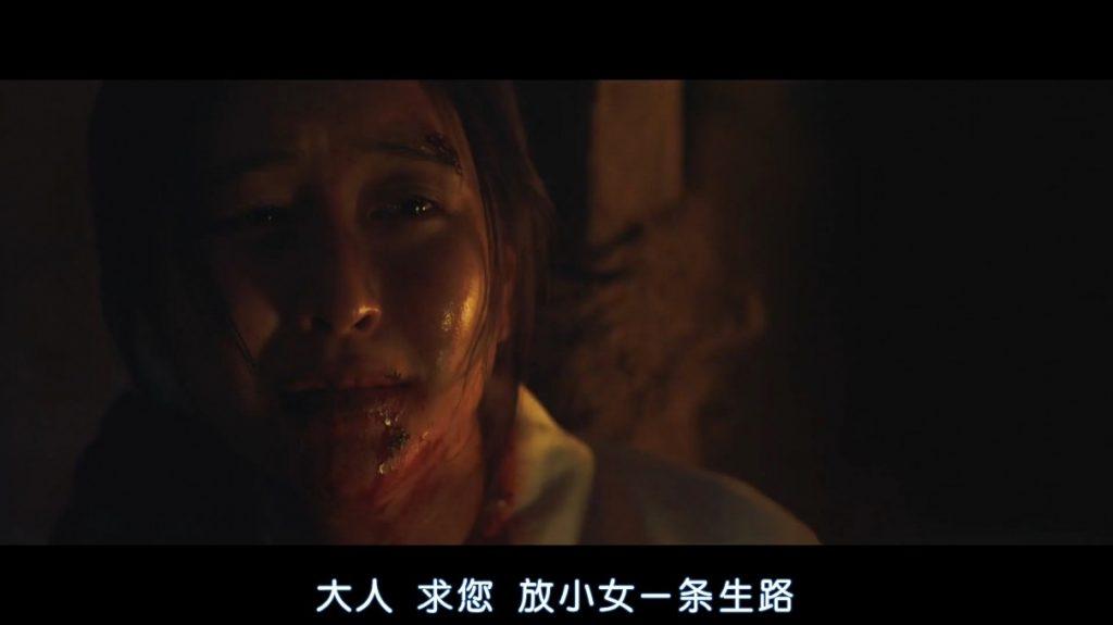 2018韩国恐怖《女哭声》[1080P][韩影]