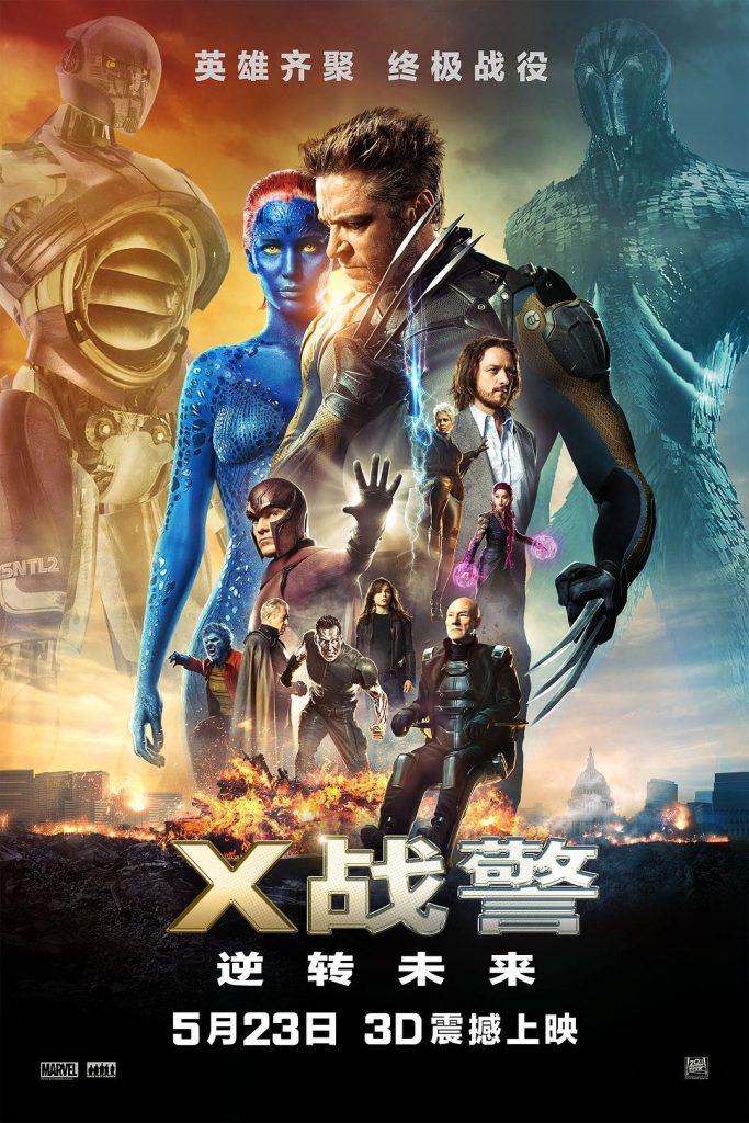 科幻《X战警:逆转未来》[中文字幕][720P]