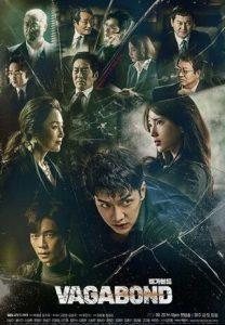 豆瓣高分韩剧《流浪者》国韩双语更新第12集