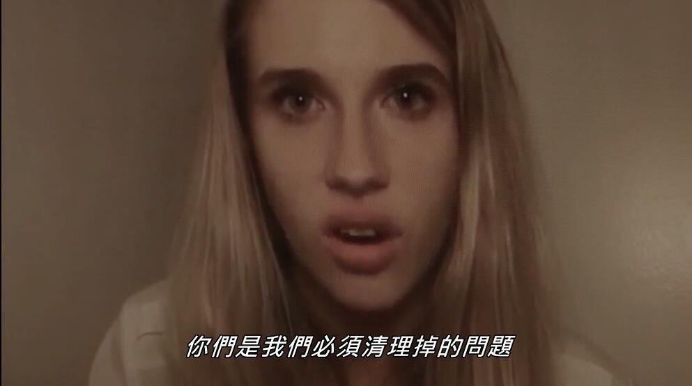 恐怖《生人勿进》[英语中字][1080P][四好友决战邪教]