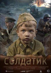 战争《士兵/Солдатика》[1080P][豆瓣8.3俄罗斯6岁儿童参战]