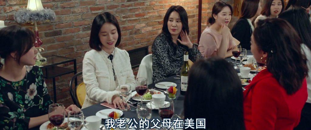 韩国惊悚《活死人之夜/老公不是人》[韩语中字][2020新片/1080p]