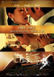 2012章子怡5.9分爱情《危险关系》HD1080p.国语中字