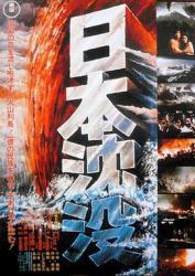 1973日本灾难科幻《日本沉没》BD720p.国日双语中字