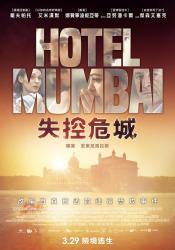 2018美国8.4分惊悚历史片《孟买酒店》BD1080p.中英双字