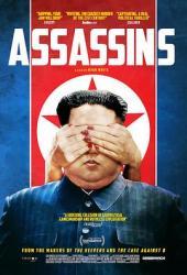 2020美国8.2分纪录片《刺杀》BD1080p.中文字幕