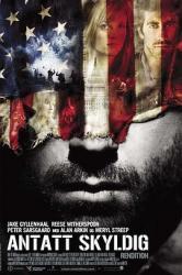 2007美国战争剧情《反恐疑云》BD1080p.国英双语中字
