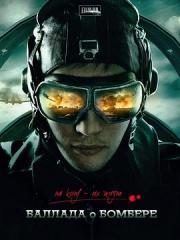 2011俄罗斯7.4分二战片《战火劫难》BD1080p.中英双字