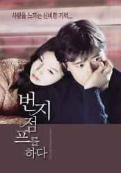 2001韩国7.5分爱情《爱的蹦极》BD1080p.韩语中字