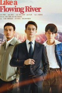 2020年内地电视剧《大江大河2》第39集[国语字幕]