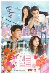 2021韩国7.1分爱情《酸酸甜甜》HD1080p.韩语中字