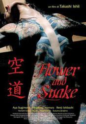 2004日本大度剧情《花与蛇》BD1080p.中文字幕