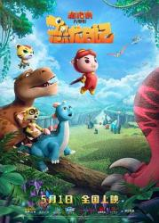 2021国产儿童动画《猪猪侠大电影·恐龙日记》HD1080p.国语中字