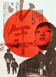 1969大岛渚8.0分剧情《少年》BD1080p.中文字幕