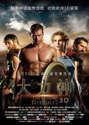 2014美国奇幻动作《大力神》BD1080p.国英双语.中英双字