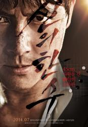 抖音热门电影推荐《神之一手》高分韩国动作