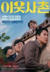 2020韩国悬疑犯罪《邻居/近邻》BD1080p.中文字幕
