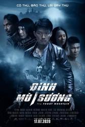 2020越南暴力动作《雾山》HD1080p.国粤双语.中英双字