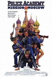 1994美国犯罪喜剧《警察学校7:进军莫斯科》BD1080p.中英双字