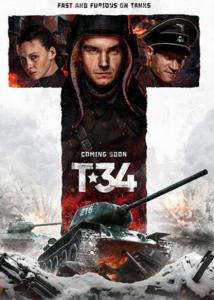 豆瓣7.9分动作战争《T-34坦克》1080p.BD中字