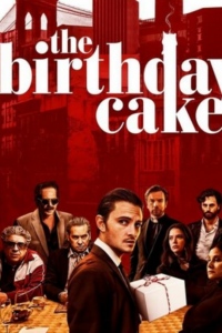 2021惊悚剧情《生日蛋糕》1080p.BD中英双字