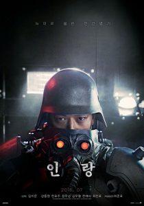 韩国动作《人狼》[特殊机动队/时空错乱的借刀杀人][1080P]