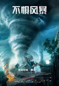 豆瓣6.7分《不惧风暴》[灾难,美国,龙卷风,视觉,冒险,惊悚,气候]