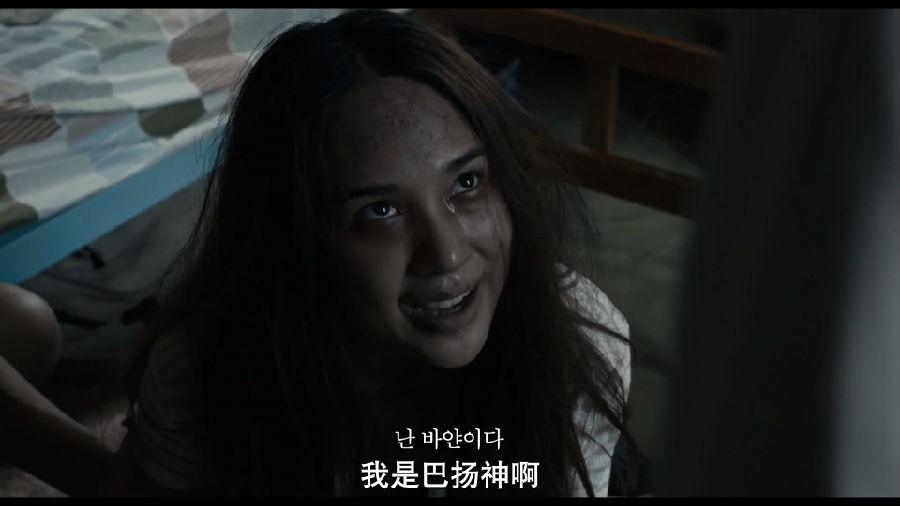 泰国恐怖《灵媒/萨满》[中文字幕][1080P][年度最期待的恐怖片]