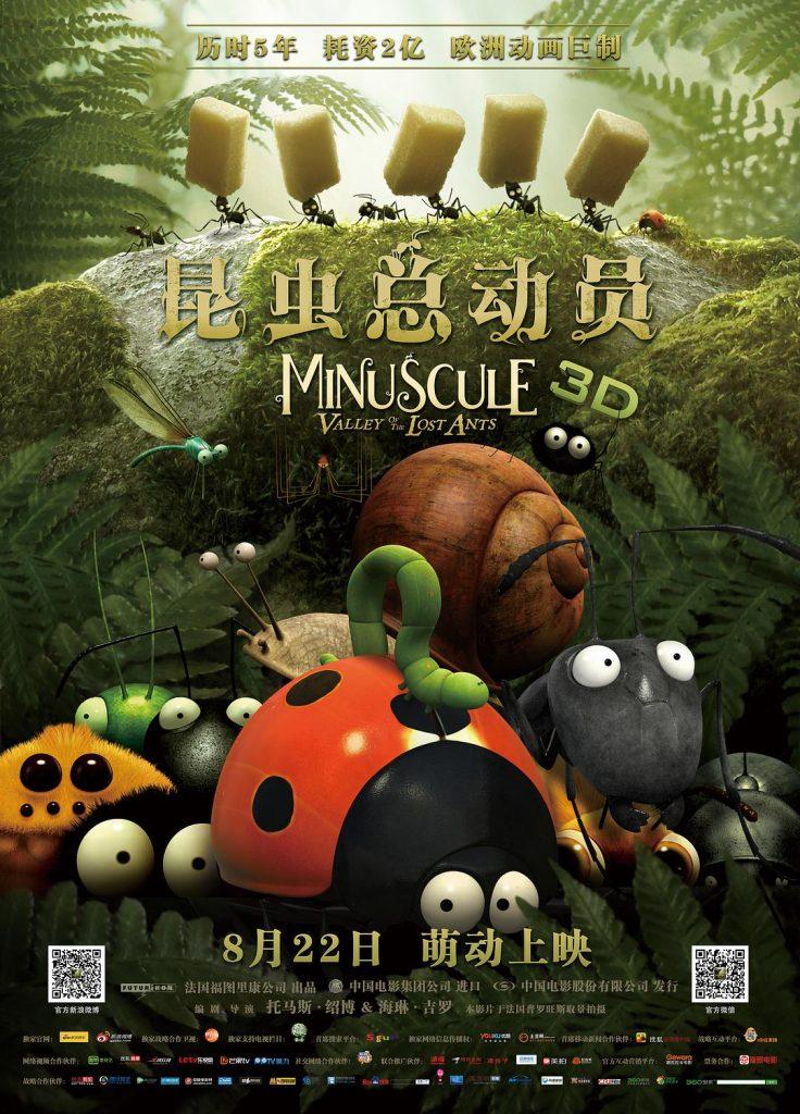 豆瓣8.4分《微观小世界:失落的蚂蚁谷》[简体字幕][1080P][H265编码][动画,昆虫,法国,微观,冒险,搞笑,无对白]