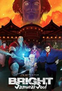 2021动画《光灵:武士之魂》1080p.BD中字